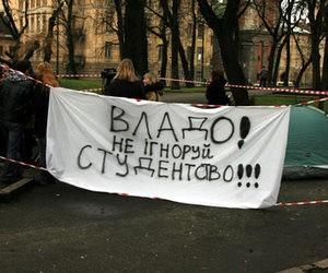 """Студенти планують нові акції протесту проти проекту Закону """"Про вищу освіту"""""""