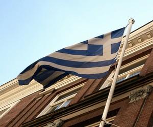 Стипендії від уряду Греції в рамках двосторонньої культурної угоди