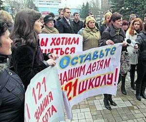 Висновки про законність закриття шкіл у Донецькій області має зробити суд