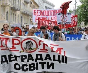 В Києві відбулися студентські акції щодо законопроекту про вищу освіту