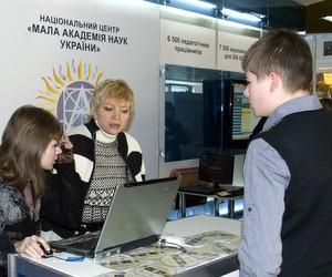 В МАН України завершився захист науково-дослідницьких робіт