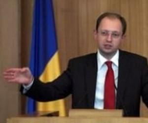 Яценюк висловлюється за запровадження нових технологій в освітній галузі