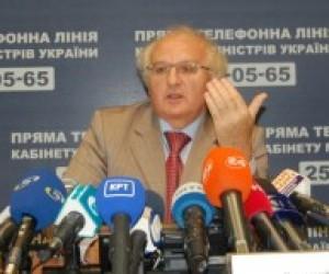 13 листопада відбудеться прес-конференція Івана Вакарчука