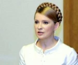 Юлія Тимошенко привітала студентів