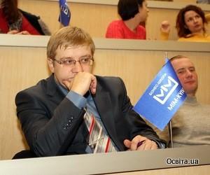 """МІМ-Київ запускає нову програму """"МВА в ІТ-менеджменті"""""""
