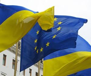 Ініціативи України задля євроінтеграції молоді