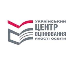 Директор УЦОЯО прокоментувала попередні підсумки основної сесії ЗНО