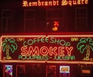 В Амстердамі закриють кофе-шопи, що знаходяться менш ніж у 250 метрах від шкіл