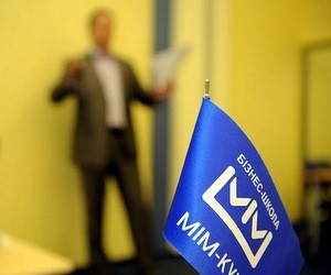 У МІМ-Київ навчались управлінню нерезидентними компаніями