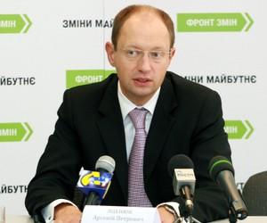 Розподіл місць державного замовлення стає засобом тиску на вузи, - А.Яценюк