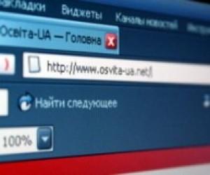 Інтернет допомагає підліткам розвиватися
