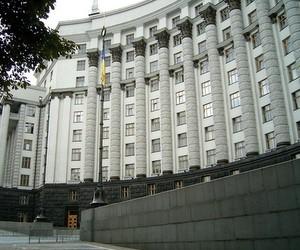 Уряд реорганізував низку вищих навчальних закладів підпорядкованих МВС