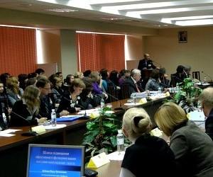 Міжнародна науково-практична конференція з економіки