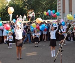 Першого вересня у батьків першокласників буде вихідний