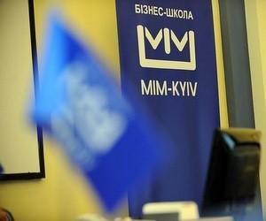 У МІМ-Київ пройде всеукраїнський конкурс з інноваційних технологій
