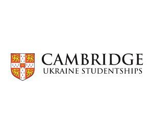 Українська стипендіальна програма в Університеті Кембриджу (Cambridge-Ukraine Studentships)