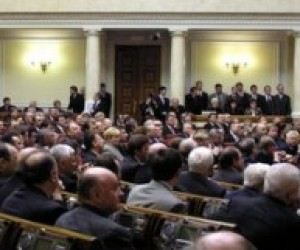 Депутати просять прокуратуру перевірити Вакарчука