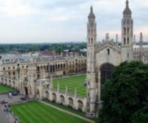 Кембриджскому университету - 800 лет