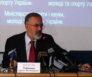 Головним завданням бюджету освіти є соціальна захищеність педпрацівників, - Д.Табачник