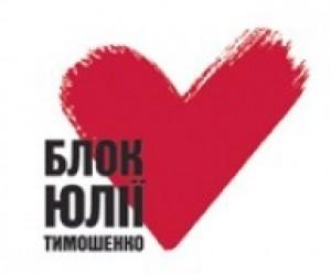 За повідомленням БЮТ в Києві від електрики відключено 42 школи