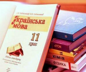 Міносвіти неефективно використовує кошти на видання підручників