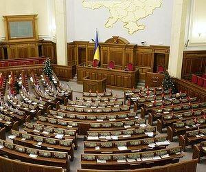 """В парламенті зареєстровано проект нової редакції закону """"Про вищу освіту"""""""