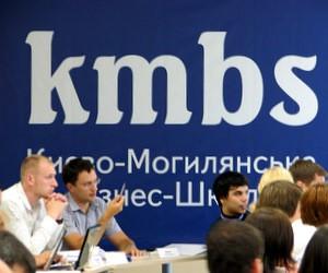 Програма підготовки проектних менеджерів від kmbs