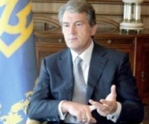Ющенко просить присвоїти Донецькому нацуніверситету ім'я Василя Стуса
