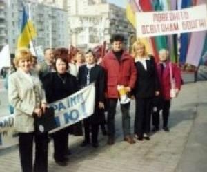 12 лютого відбудеться акція протесту освітян