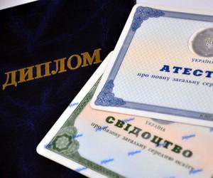 Вузи купують бланки дипломів у 20 разів дорожче собівартості