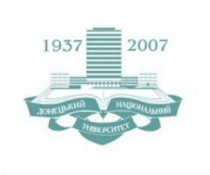 Студенти відмовились від присвоєння донецькому нацуніверситету імені Стуса