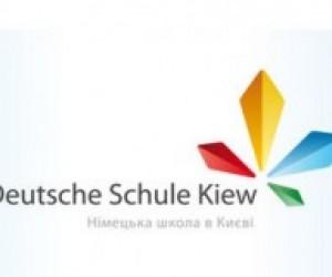 Німецька школа в Києві проводить підготовку до вступу