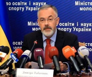 Міністр Табачник розповів про неіснуючі досягнення у сфері освіти