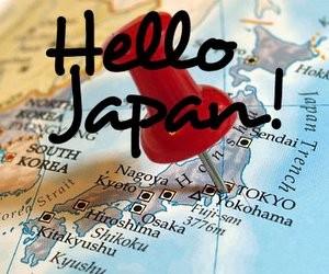 Вища освіта в Японії