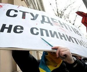 Чому український студентський рух найуспішніший в Європі?