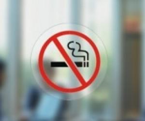 Пахощі природи і... дим цигарки