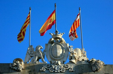 Рейтинг кращих приватних шкіл Іспанії