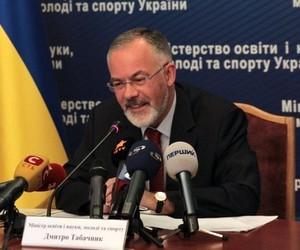 Міністр особисто контролюватиме підключення вузів до електронної бази з питань освіти