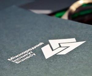 Набір на Українську програму бізнес-адміністрування