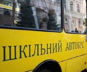 У 2010 році Міносвіти закупило непридатні для використання шкільні автобуси (відео)