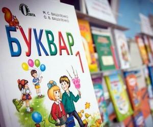 У Міносвіти заявляють про виконання держзамовлення на видання підручників