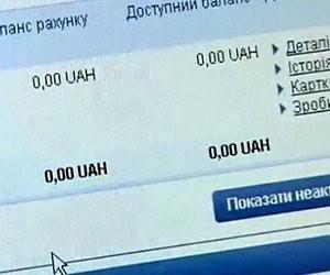 Україна зриває закордонне навчання своїх найталановитіших студентів (відео)