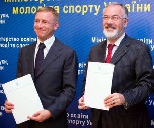 В Україні пройшли Дні науки і освіти Російської Федерації