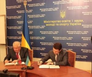 Україна та Білорусь підписали угоду про співробітництво в освіті