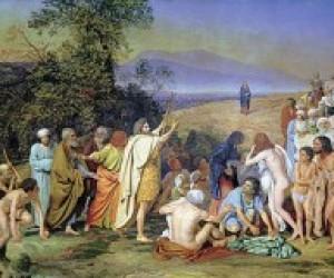 """Школьные сочинения: фото Христа и """"протокот"""""""