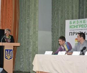 Бізнес-конгрес підприємців в КНТЕУ