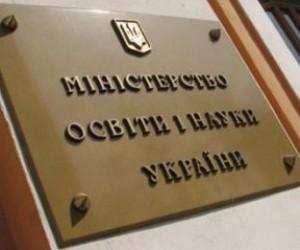 Президент призначив нового заступника міністра освіти