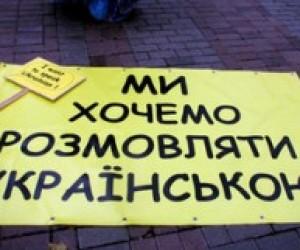 Вбивство української мови