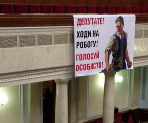 Гриневич закликає до особистого голосування за закон про вищу освіту