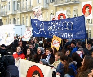 Студенти протестували проти законопроекту Ківалова